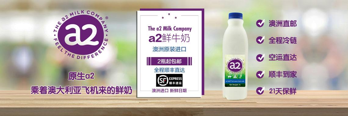 a2 fresh milk