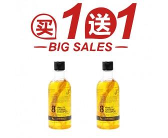 【买1送1】Jema Rose 8分钟 人参防脱无硅油洗发水 400ml*1瓶 送 同款洗发水 400ml*1瓶