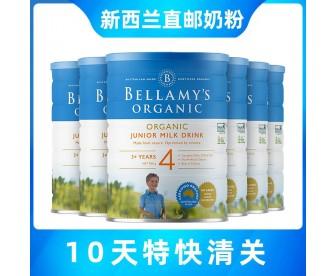 【新西兰直邮包邮】Bellamy's 贝拉米 有机奶粉4段 900克x6罐/箱(3周岁+)【奶粉订单收件人身份证必需上传】