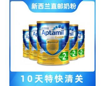【新西兰直邮包邮】Aptamil 爱他美 金装2段 900克x6罐/箱(6-12个月以上适用) 【奶粉订单收件人身份证号必填】