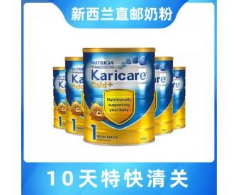 【新西兰直邮包邮】Karicare 可瑞康 金装1段 6罐/箱(适合0-6个月婴儿)【奶粉订单收件人身份证号必填】
