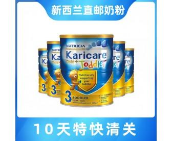 【新西兰直邮包邮】Karicare 可瑞康 金装3段 6罐/箱(适合12个月以上幼儿)【奶粉订单收件人身份证号必填】