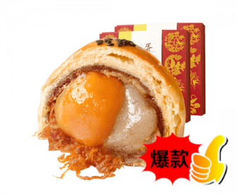 【爆款】酥之派馅中馅蛋黄酥 六个装
