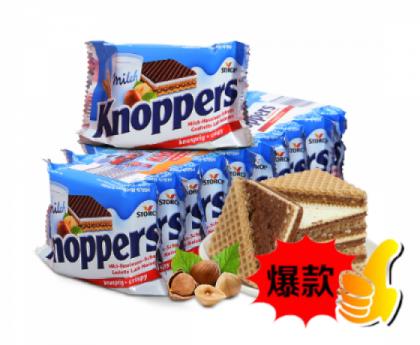 【爆款】德国进口威化 Knoppers牛奶榛子巧克力威化 5层夹心饼干10袋装