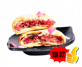 【爆款】云南特色鲜花饼 10只礼装(5种口味)