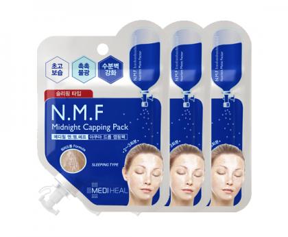 【未开售】美迪恵尔 N.M.F水润保湿免洗睡眠面膜膏 15毫升/袋 3袋装