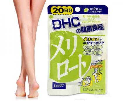 【新品】DHC瘦腿丸20日量纤腿片去水肿