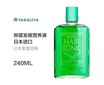 【新品到货】日本进口柳屋YANAGIYA发根营养液240ml清爽控油护发