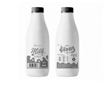 【直发中国】新西兰Newlait纽兰特鲜奶 2瓶装(每周3截单,隔周周五空运发货)