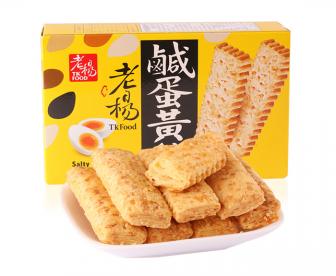 老杨咸蛋黄饼