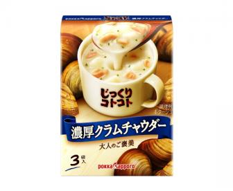 【新品到货】日本pokka sapporo浓汤汤料百佳蛤蜊芝士奶油速食汤3袋入
