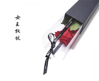 女王权杖 单只玫瑰