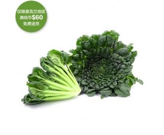 【疫情蔬果专区】塔菜 500克【请单独下单,不要和其它专区商品混搭】