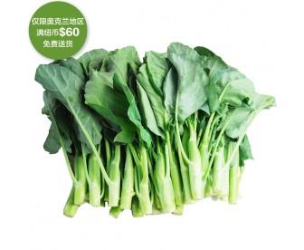 【疫情蔬果专区】芥兰 500克【请单独下单,不要和其它专区商品混搭】