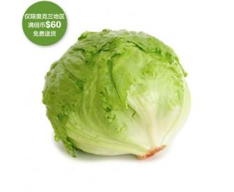 【疫情蔬果专区】生菜 1个【请单独下单,不要和其它专区商品混搭】