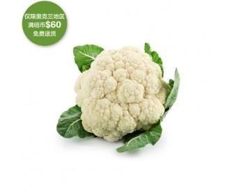 【疫情蔬果专区】菜花 1颗【请单独下单,不要和其它专区商品混搭】