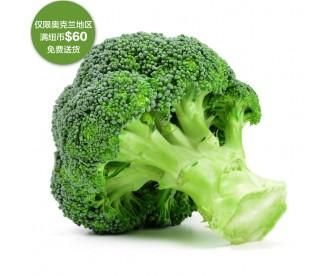【疫情蔬果专区】西兰花 1颗【请单独下单,不要和其它专区商品混搭】