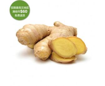 【疫情蔬果专区】中国生姜 散装 1公斤【请单独下单,不要和其它专区商品混搭】