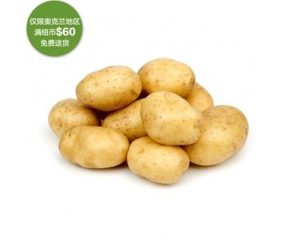 【疫情蔬果专区】黄肉土豆 1公斤【请单独下单,不要和其它专区商品混搭】