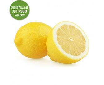 【疫情蔬果专区】柠檬 500克【请单独下单,不要和其它专区商品混搭】