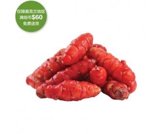 【疫情蔬果专区】洋人山药 500克/袋【请单独下单,不要和其它专区商品混搭】