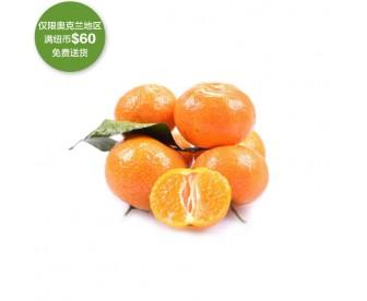 【疫情蔬果专区】甘甜砂糖桔 1公斤【请单独下单,不要和其它专区商品混搭】