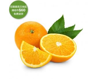 【疫情蔬果专区】澳洲甜橙 1公斤【请单独下单,不要和其它专区商品混搭】