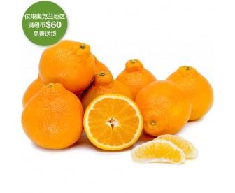 【疫情蔬果专区】新西兰橘橙(Tangelo)1公斤【请单独下单,不要和其它专区商品混搭】