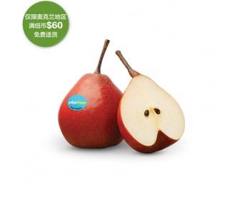 【疫情蔬果专区】PiqaBoo红啤梨 1公斤【请单独下单,不要和其它专区商品混搭】