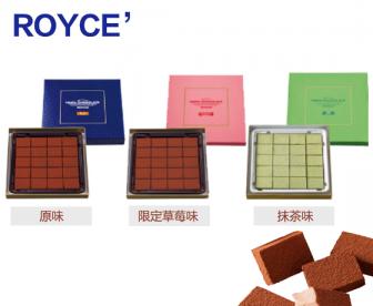 日本进口royce生巧克力北海道礼盒装原味/限定草莓味