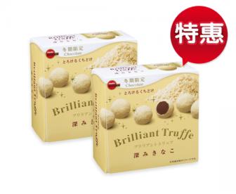 【两盒特价】波梦露法式牛奶松露巧克力两盒