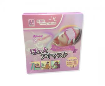 AI-WILL日本蒸汽眼罩14+2枚