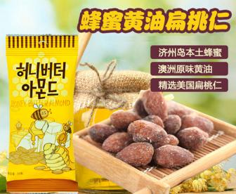 韩国蜂蜜黄油杏仁味扁桃仁35g三袋