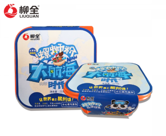 【新品】柳全自煮型螺蛳粉自煮锅送螺肉