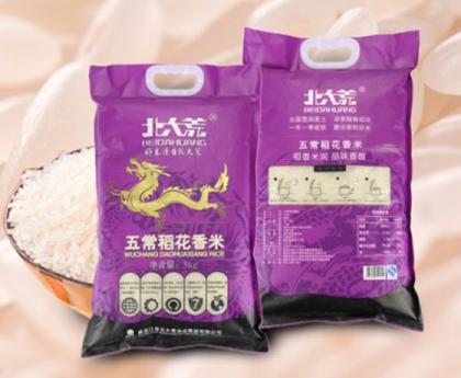 北大荒五常稻花香米正宗东北大米