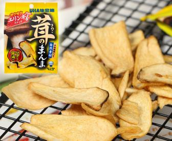悠哈香菇干(3包)