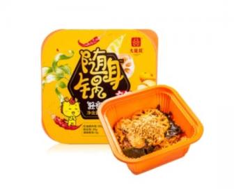 大龙燚随身锅麻辣干拌菜