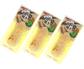【新品到货】日本进口 suguru's碳烤芝士墨鱼烧 芝士鱼肉片 三条装