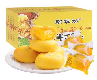 【新品】 南萃坊 流心蛋黄饼 20个 800克 传统糕点 办公室网红零食小吃美食 整箱