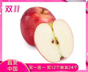 【直发中国】新西兰皇家嘎啦苹果12个/箱