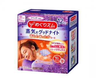 【新品到货】日本Kao花王背肩颈椎缓解肌肉酸痛减压肩贴蒸汽热敷贴12枚入