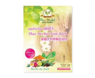 泰国天然草药足浴包