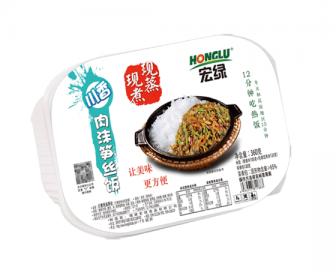 【网上下单立减5刀】宏绿自热米饭肉末笋丝饭