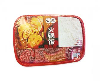 舌戏自煮火锅饭