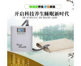 冷暖两用水热床垫冬暖夏凉水电褥子(1.45米x1.9米)