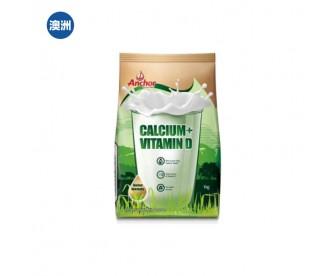 【澳洲直邮包邮】Anchor 安佳 高钙全脂成人奶粉 1公斤/袋