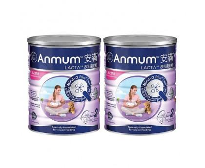 【新西兰包直邮邮】Anmum 安满 产后授乳期奶粉 800克x2罐/箱(港版)【奶粉订单身份证必须上传】