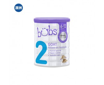 【澳洲直邮包邮】Bubs 婴儿山羊配方奶粉2段 800克/罐(6-12个月适用)