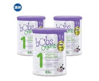 【澳洲直邮包邮】Bubs 婴幼儿有机草饲牛奶粉 1段 800克x3罐/箱(0-6个月适用)【奶粉订单收件人身份证必填】