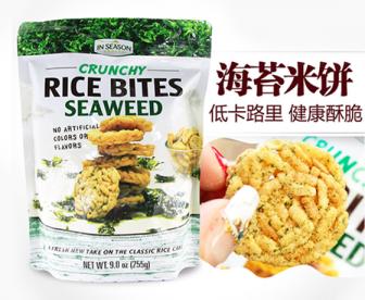 海苔酥 rice bites seaweed